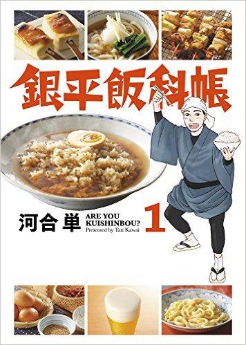 2015年7月30日発売のコミックス一覧_2137