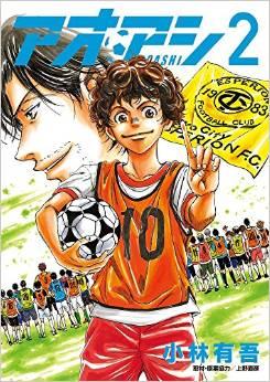 2015年7月30日発売のコミックス一覧_2139