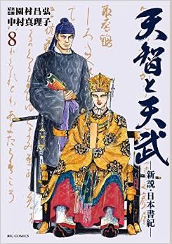 2015年7月30日発売のコミックス一覧_2147