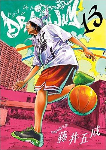 2015年7月30日発売のコミックス一覧_2149