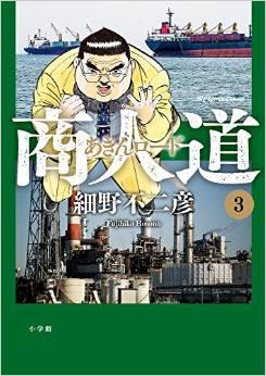 2015年7月30日発売のコミックス一覧_2150