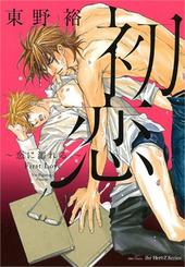 2015年7月31日発売のコミックス一覧_2167