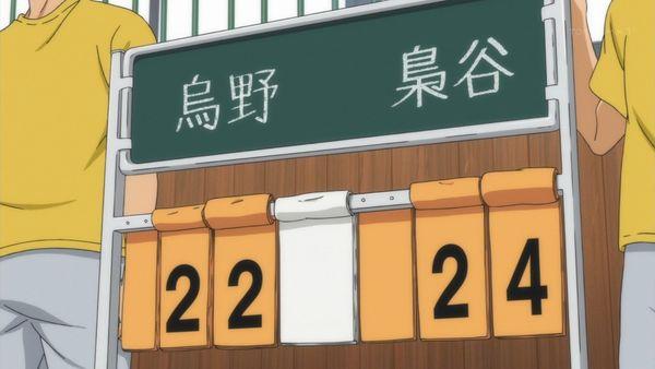 """『ハイキュー!! セカンドシーズン』第11話「""""上""""」【アニメ感想】_21807"""