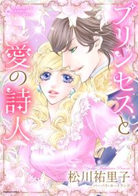 2015年8月1日発売のコミックス一覧_2181
