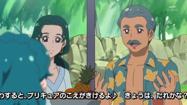 『Go!プリンセスプリキュア』第45話「伝えたい想い!みなみの夢よ大海原へ!」【アニメ感想】_21899