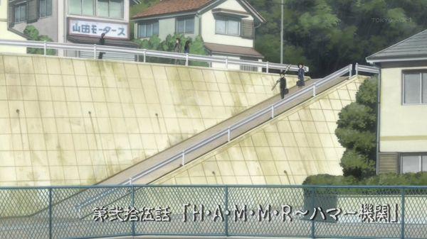 『うしおととら』第25話「H・A・M・M・R~ハマー機関~」【アニメ感想】_22081