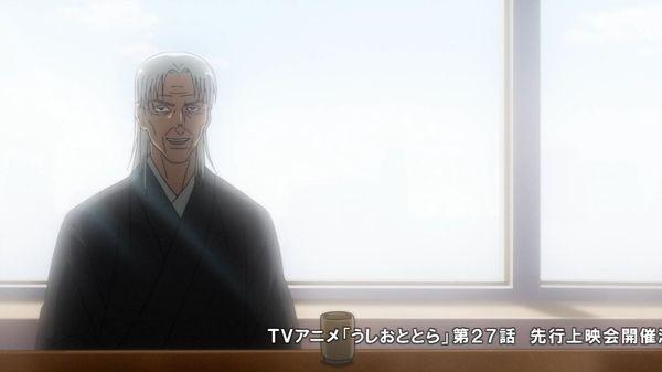 『うしおととら』第25話「H・A・M・M・R~ハマー機関~」【アニメ感想】_22093