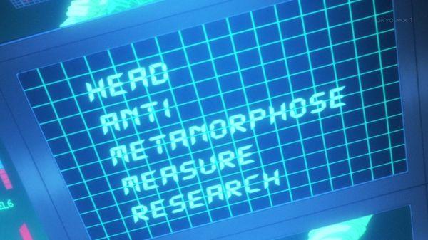 『うしおととら』第25話「H・A・M・M・R~ハマー機関~」【アニメ感想】_22098