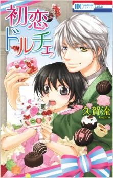 2015年8月5日発売のコミックス一覧_2266
