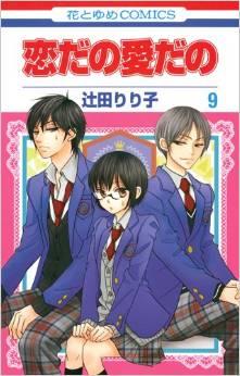 2015年8月5日発売のコミックス一覧_2269