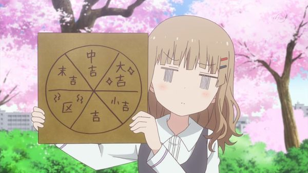 『ゆるゆり さん☆ハイ!』第12話「満開桜に浪漫の嵐」【アニメ感想】_22872