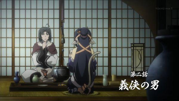 『うたわれるもの 偽りの仮面』第2話「義侠の男」【アニメ感想】_23001