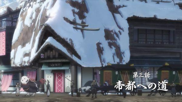 『うたわれるもの 偽りの仮面』第3話「帝都への道」【アニメ感想】_23069