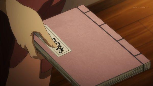 『うたわれるもの 偽りの仮面』第10話「恋慕」【アニメ感想】_23742