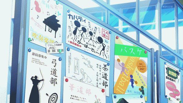 『POSA』第1話「ON YOUR MARK 運命のはじまり」【アニメ感想】_24522
