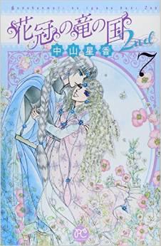 2015年8月12日発売のコミックス一覧_2482