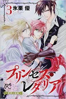 2015年8月12日発売のコミックス一覧_2486