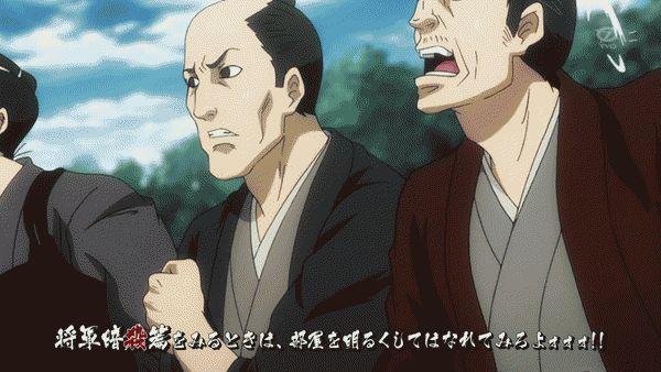 『銀魂』第304話「万事を護る者達」【アニメ感想】_24907