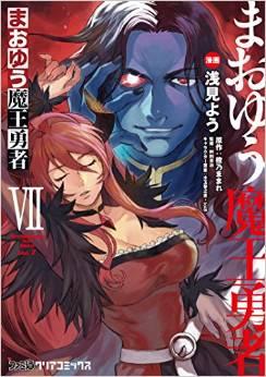 2015年8月12日発売のコミックス一覧_2491
