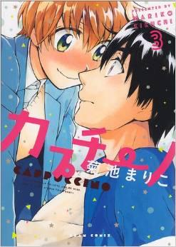 2015年8月12日発売のコミックス一覧_2493