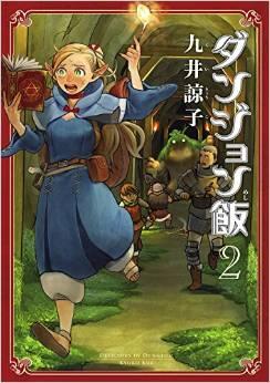 2015年8月12日発売のコミックス一覧_2494