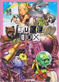 2015年8月12日発売のコミックス一覧_2495
