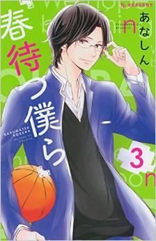 2015年8月12日発売のコミックス一覧_2500