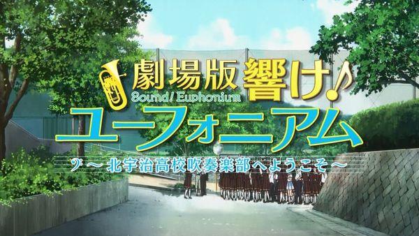 『無彩限のファントムワールド』第1話「ファントムの時代」【アニメ感想】_25006
