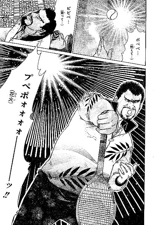 [新テニスの王子様]パピプペポだけで喋る異色キャラ登場!_2567
