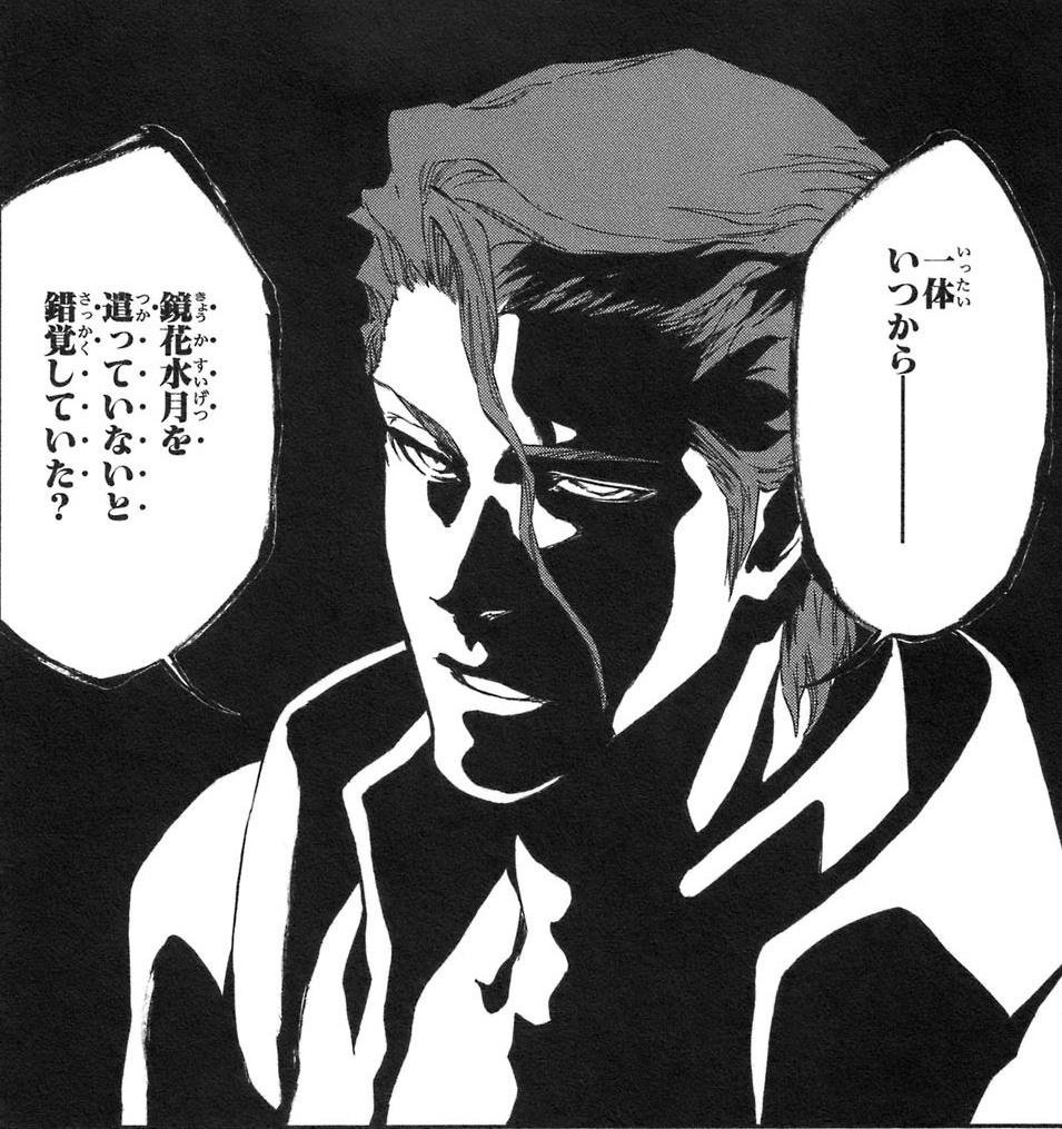 【BLEACH】ブリーチの名言集......だと......【名言】_2568