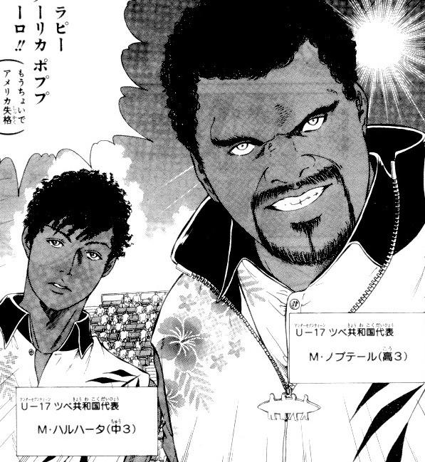 [新テニスの王子様]パピプペポだけで喋る異色キャラ登場!_2572