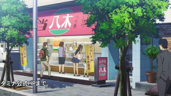 『僕だけがいない街』第1話「走馬灯」【アニメ感想】_25848