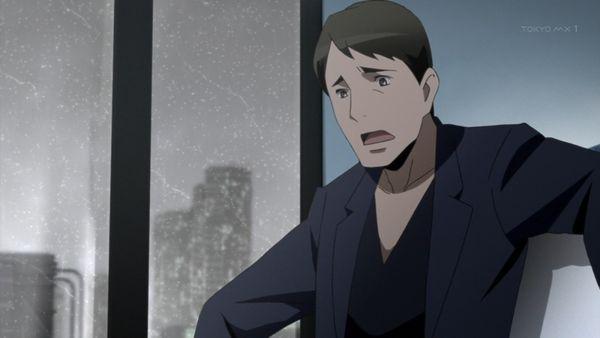 『ディバインゲート』第1話「止まない雨」【アニメ感想】_26208
