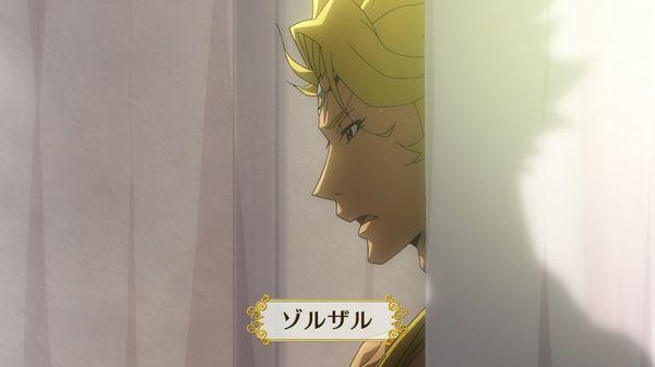『GATE 自衛隊 彼の地にて、斯く戦えり』第13話(2期 第1話)「開宴」【アニメ感想】_26513