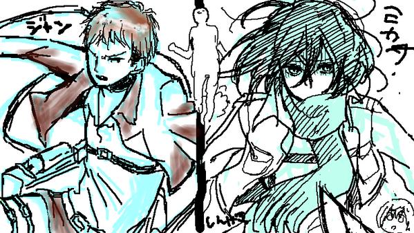 [進撃の巨人]いろいろな漫画家さんが描いた進撃の巨人_2677