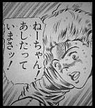 [ジョジョの奇妙な冒険]第1部ジョジョ奇妙な冒険の名言・珍言・擬音集_2684