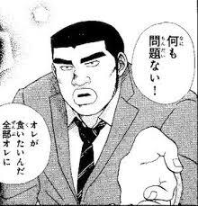 [俺物語!!]主人公・剛田猛男(16)の漢らしすぎる魅力_2707