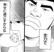 [俺物語!!]主人公・剛田猛男(16)の漢らしすぎる魅力_2715