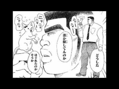 [俺物語!!]主人公・剛田猛男(16)の漢らしすぎる魅力_2717