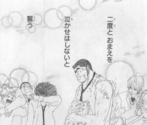 [俺物語!!]主人公・剛田猛男(16)の漢らしすぎる魅力_2719