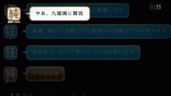 『デュラララ!!×2 結』第25話「袖すりあうも多生の縁」【アニメ感想】_27365