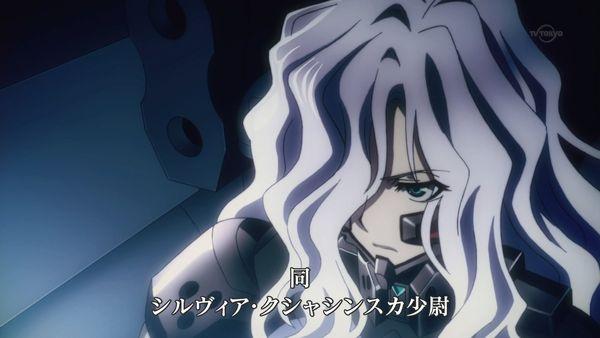 『シュヴァルツェスマーケン』第1話【アニメ感想】_27457
