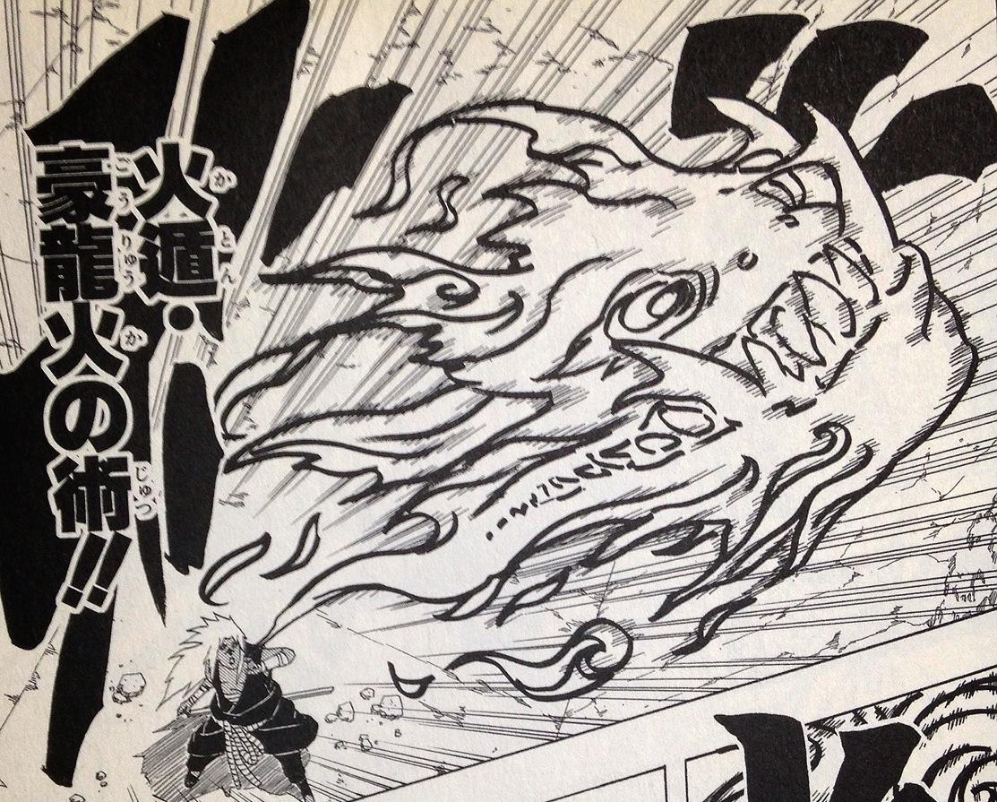 [NARUTO]忍術まとめ~火遁編~_2769