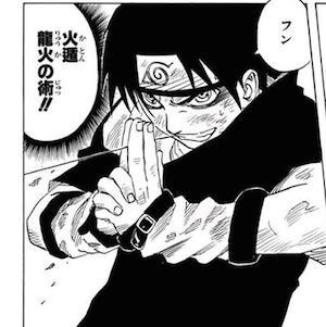 [NARUTO]忍術まとめ~火遁編~_2777