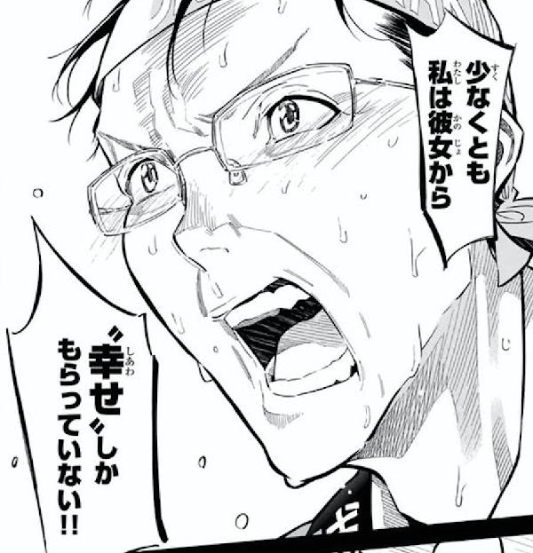 『AKB49〜恋愛禁止条例〜』第261話 「シアターの女神」【ネタバレ・感想】_28188