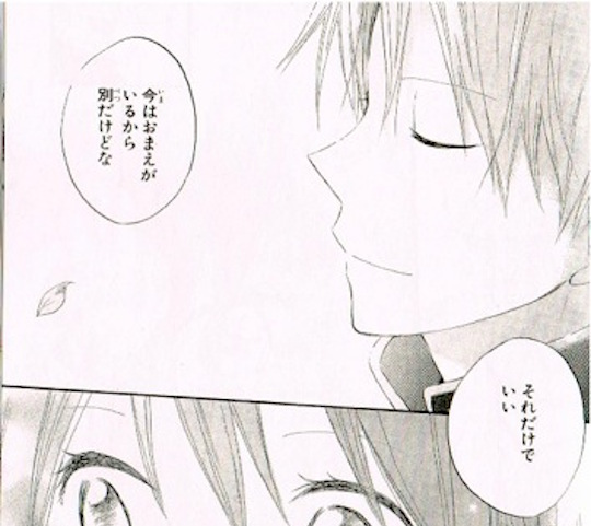 【赤髪の白雪姫】ゼンについて【画像まとめ】_2829