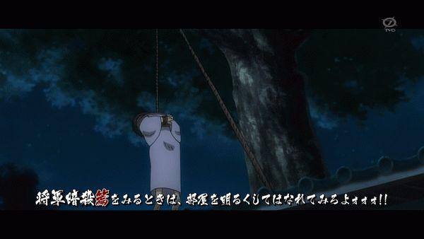 『銀魂』第305話「仇」(4期 40話)【アニメ感想】_28324