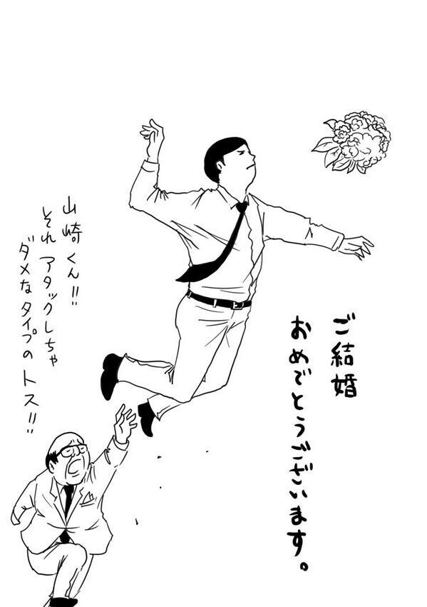 [サラリーマン山崎シゲル]ひとコマ漫画「サラリーマン山崎シゲル」にいやされる_2841