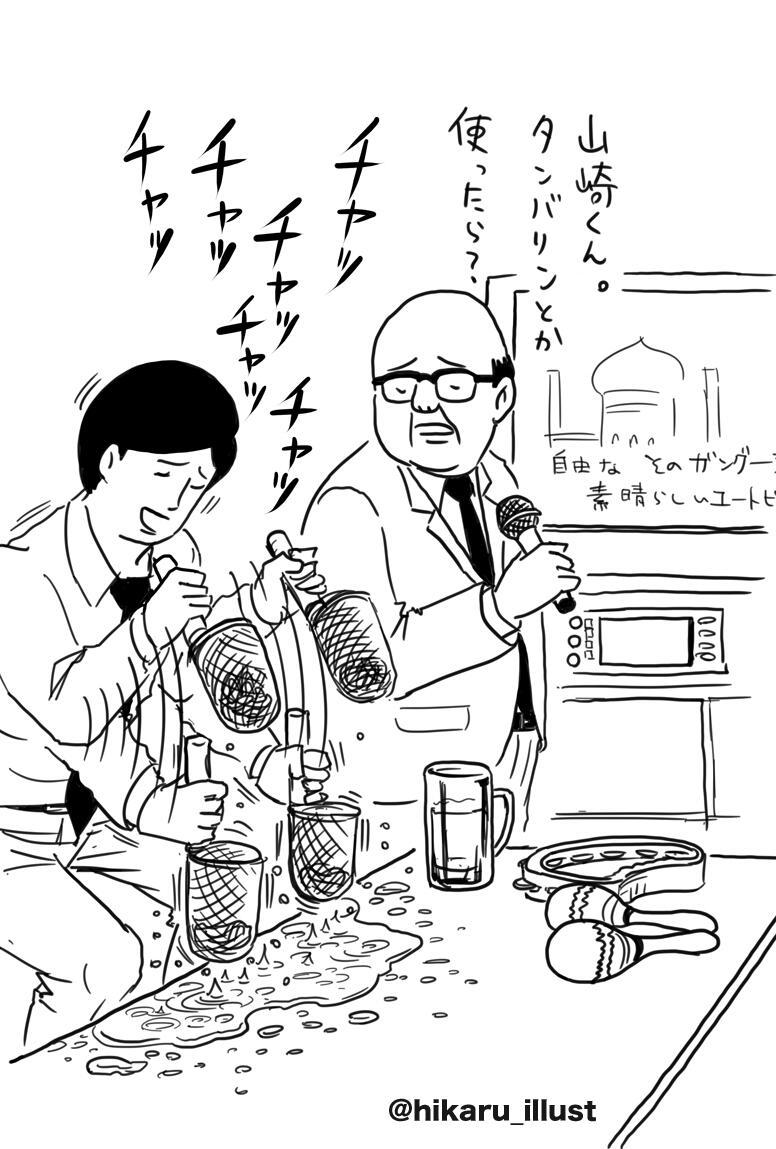 [サラリーマン山崎シゲル]ひとコマ漫画「サラリーマン山崎シゲル」にいやされる_2848