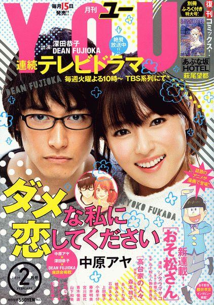 【ニュース】漫画版『おそ松さん』ついにスタート!_28533